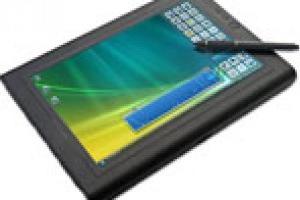 Investigación en curso: La Tablet PC como instrumento pedagógico desde una propuesta de ambientes de aprendizaje.