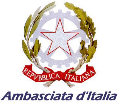 BECAS DEL GOBIERNO DE ITALIA AÑO ACADÉMICO 2011-2012